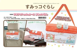 Car Product Diorama Tissue Case Sumikko gurashi