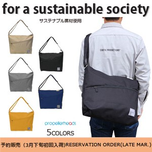 Recycling Shoulder Bag