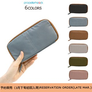 Artificial Leather Long Wallet