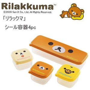 Rilakkuma SEAL Food Container Square Rectangle Storage Container