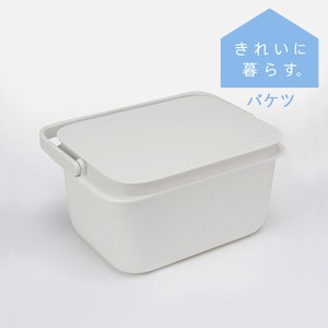Butterfly Attached Square type Bucket Bucket