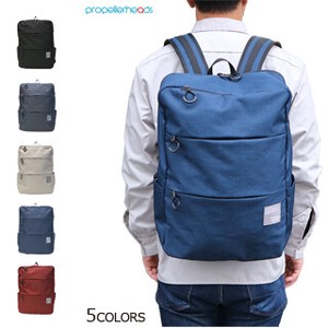 Water Repellent Change Square Backpack