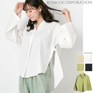 [ 2020NewItem ] Cotton Pudding Wide Tunic Shirt