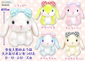 """Poteusa Loppy"" Rabbit Soft Toy Drop Size LMC"