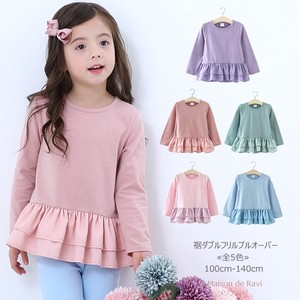 Double Frill Pullover 5 Colors Kids Girl