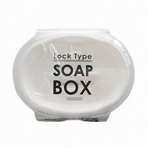 Soap White 100 Pcs Set Price
