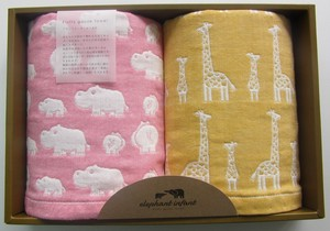 Elephant Fan Towel Gift Face Towel 1 Pc Towel 1 Pc