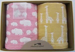 Made in Japan Elephant Fan Towel Gift Face Towel 1 Pc Face Towel 1 Pc