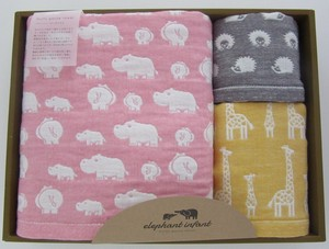 Elephant Fan Towel Gift Bathing Towel 1 Pc Face 1 Pc Towel 1 Pc