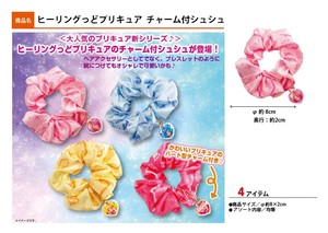 Ring Pretty Cure Charm Attached Scrunchy