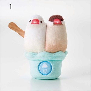 Java Sparrow soft Cream Pouch