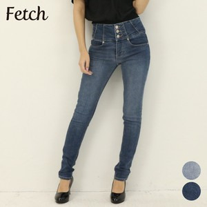 Button High-waisted Skinny Stretch Denim Pants