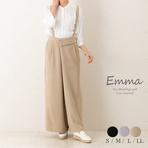 [ 2020NewItem ] Overall Attached wide pants Removal
