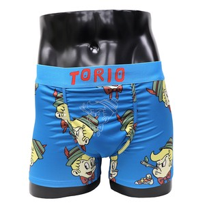 Repeating Pattern Trunk Pants Pinocchio