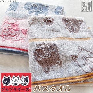 Pattern Bathing Towel Jacquard