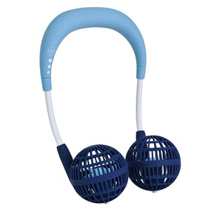 Double Fan Kids Aqua Blue