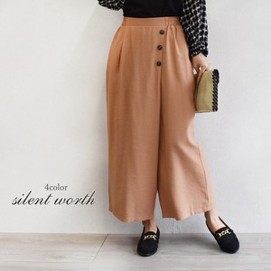 [ 2020NewItem ] Button Wrap wide pants