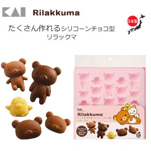 Chocolate Silicone Chocolate Rilakkuma KAIJIRUSHI Confectionery Tool