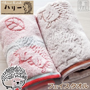 Pattern Face Towel Jacquard