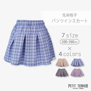 S/S Toddler Sakizome Checkered Pattern Pants Skirt