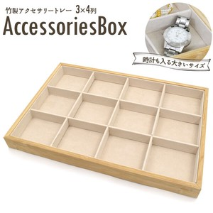 Display Collection Accessory Tray