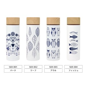 mini Stainless Mug Bottle Scandinavia Water Flask Bottle