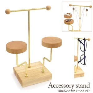 Display Collection Wooden Assembly Accessory Stand