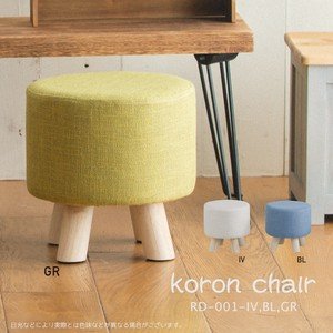 A Little New Color Coron Chair