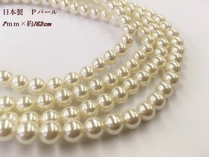 [ 2020NewItem ] Plastic Pearl Necklace Long