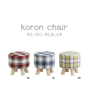 A Little New Pattern Coron Chair