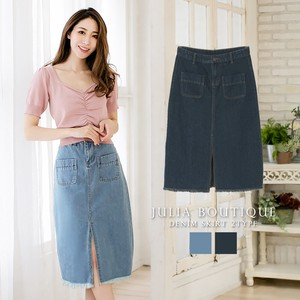 [ 2020NewItem ] Front Fringe Denim Skirt