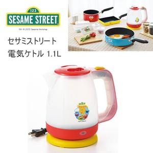 Treat Electrical Kettle