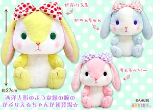 """Poteusa Loppy"" Rabbit Soft Toy Drop"