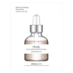 Pearl Collagen Essence Mask