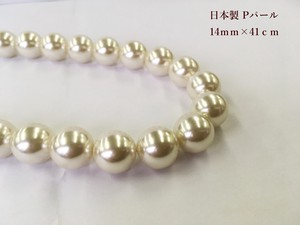 [ 2020NewItem ] Plastic Pearl Necklace Short
