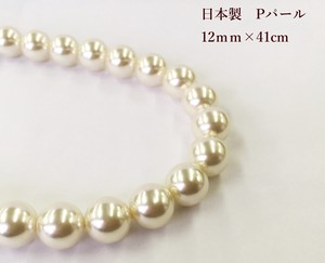[ 2020NewItem ] Plastic Pearl Necklace Short 2mm