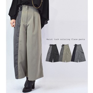 Waist Tuck Mono Tone Color Scheme Switching Flare wide pants