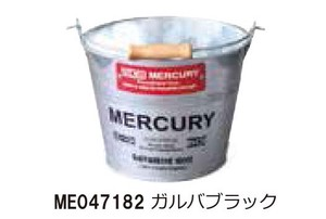 [2020 NewItem] [Mercury] Galvanized Steel Bucket