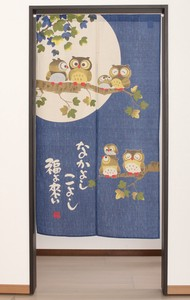 Japanese Noren Curtain Friendly