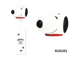 Snoopy Wind Chime