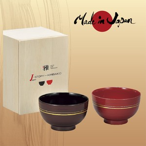 J-Story 3.8 Soup BOWL in Pairs Wooden Boxed