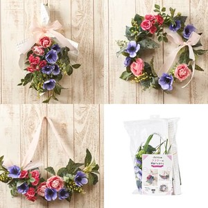 Tokyo Original 3WAY Kit Flower Arrangement Kit