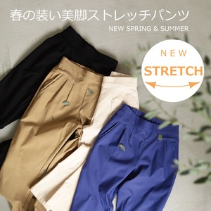 New Beautiful Legs Super Stretch Tuck Pants