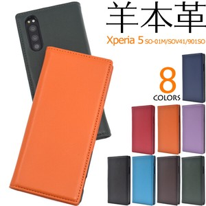 Genuine Leather Use Xperia SO SO SO Skin Leather Notebook Type Case