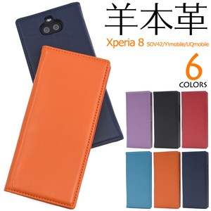 Genuine Leather Use Xperia Skin Leather Notebook Type Case