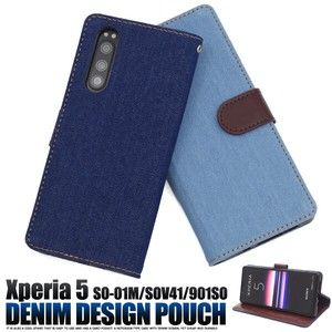 Smartphone Case Xperia SO SO SO Denim Design Notebook Type Case
