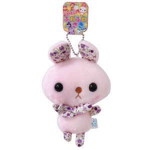 Key Ring Fluffy Rabbit Ball Chain Pink Purple
