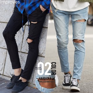 [ 2020NewItem ] Men's Hard Damage Processing Ankle Denim Pants