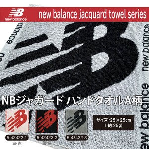 Balance Jacquard Design Hand Towel Same Color 10 Pcs Set