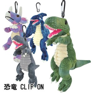 Dinosaur Clip Karabiner Key Ring Soft Toy